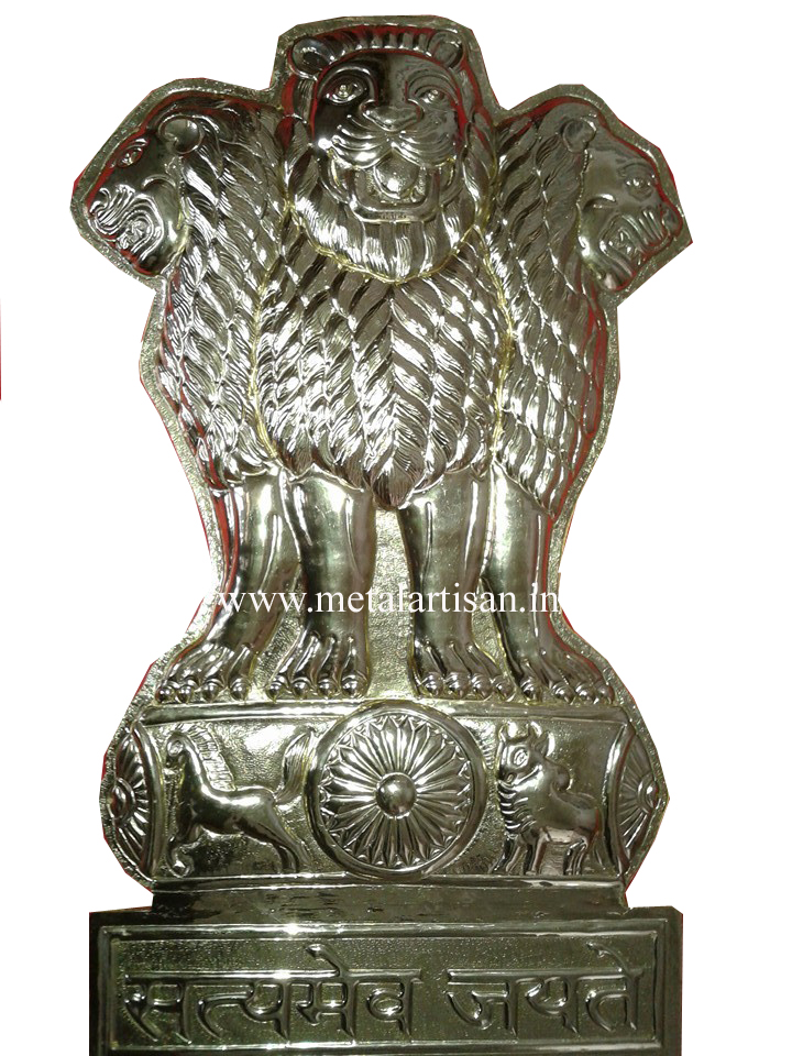 National Emblem of India in brass
